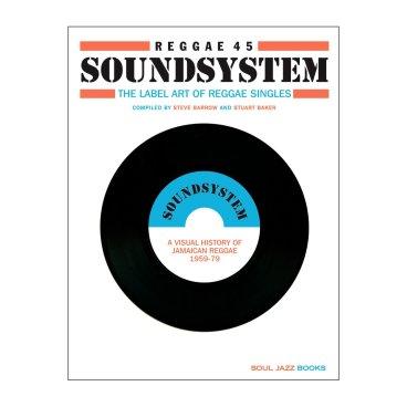 reggae soundsystem 2
